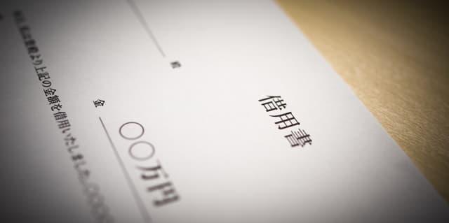 過バライ金のランキングサイトを利用している法律事務所利用のリスク